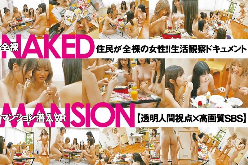 女性 裸 生活 観察 DUGA